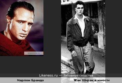 Марлон Брандо похож на молодого Жака Ширака