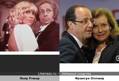 Франсуа Олланд и молодой Пьер Ришар с подругами - чем-то похожи...