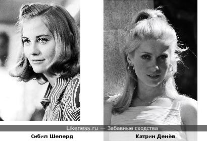 Катрин Денёв и Сибил Шеперд - почти сестрёнки