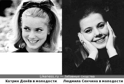 Катрин Денёв и Людмила Сенчина - а есть что-то общее!