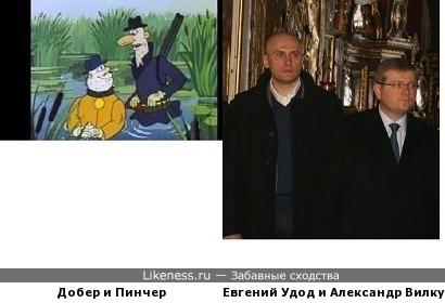 Дуэты Сыщиков и Чиновников