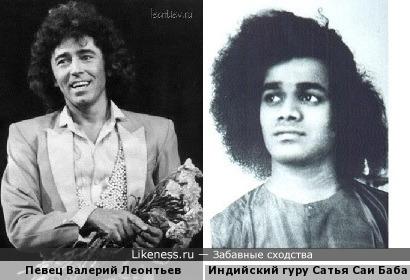 Валерий Леонтьев и Сатья Саи Баба