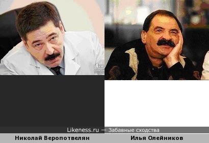 Николай Веропотвелян и Илья Олейников