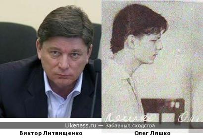 Виктор Литвищенко и Олег Ляшко