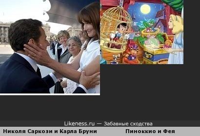 Смысловое сходство - Николя Саркози и Пиноккио с дамами