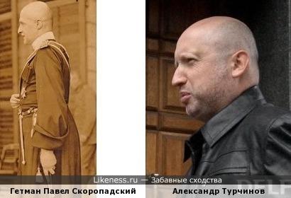 Гетман и Временный Президент - похожи лицом и настроением