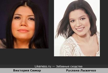Виктория Сюмар и Руслана Лыжичко