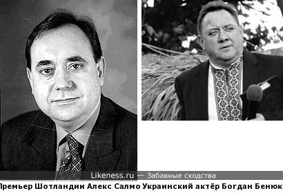 Премьер-министр Шотландии и украинский актёр-националист