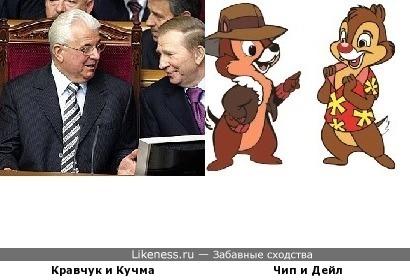 Спасатели - вперёд! Президенты и Грызуны