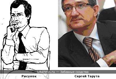 Сергей Тарута и Некто из книги Аллана Пиза