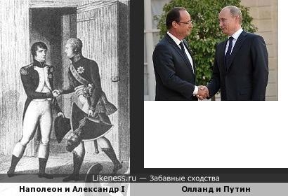 Властители Франции и России в разные времена