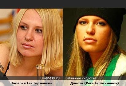 Валерия Гай Германика похожа на Дакоту из Фабрики звезд-7