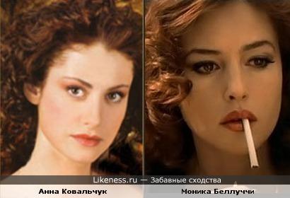 Анна Ковальчук похожа на Монику Беллуччи
