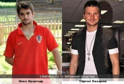 Нико Кранчар похож на Сергея Лазарева