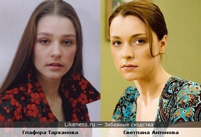 Глафира Тарханова и Светлана Антонова