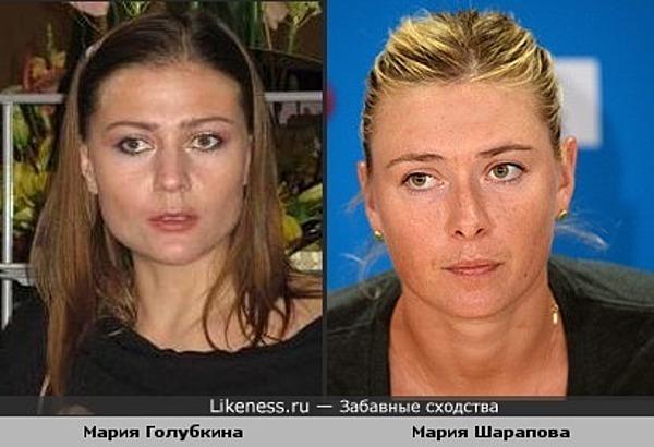 Мария Шарапова похожа на Марию Голубкину