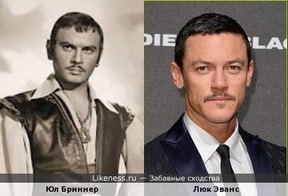 Юл Бриннер (на этом фото) похож на Люка Эванса