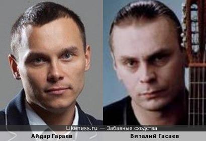 Айдар Гараев похож на Виталийя Гасаева