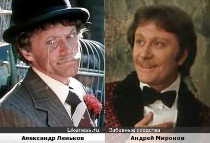 Александр Леньков тут похож на Андрея Миронова