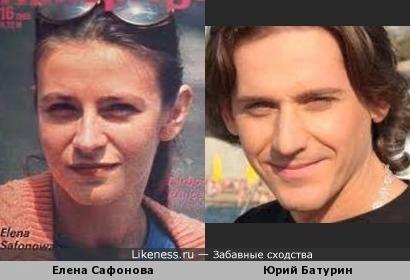Юрий Батурин похож на Елену Сафонову
