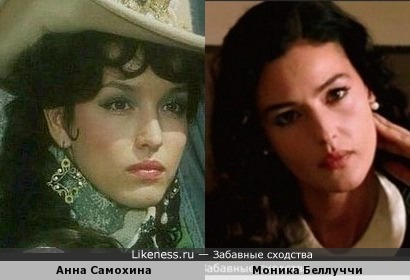 Моника Беллуччи на этом фото похожа на Анну Самохину