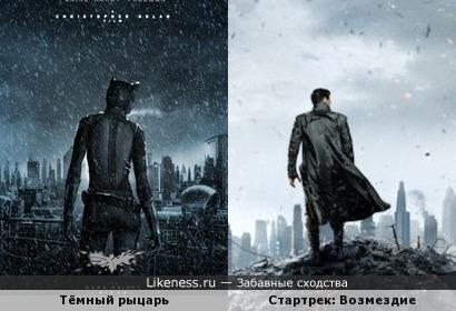 """Постер """"Стартрек: Возмездие"""" похож на постер """"Тёмный рыцарь"""""""