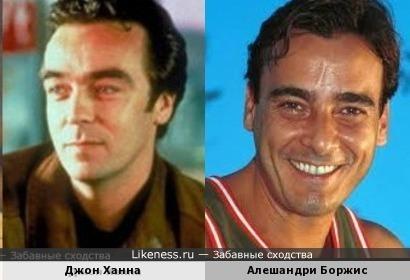 Джон Ханна похож на Алешандри Боржиса