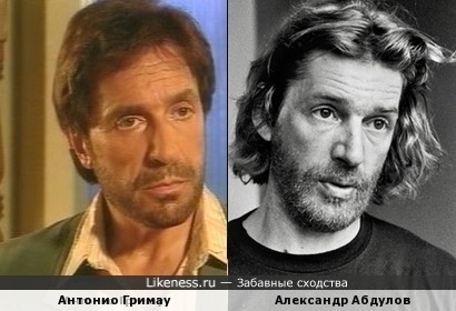 Антонио Гримау похож на Александра Абдулова