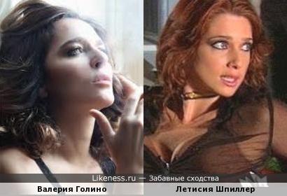 Валерия Голино похожа на Летисию Шпиллер