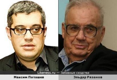 Максим Поташев на этом фото напомнил Эльдара Рязанова