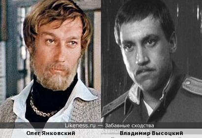 Владимир Высоцкий на этом фото похож на Олега Янковского