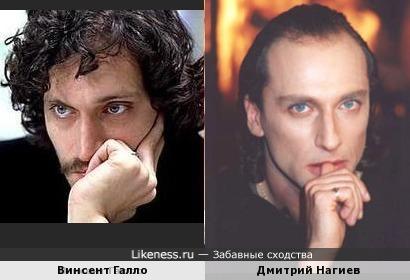 Винсент Галло похож на Дмитрия Нагиева