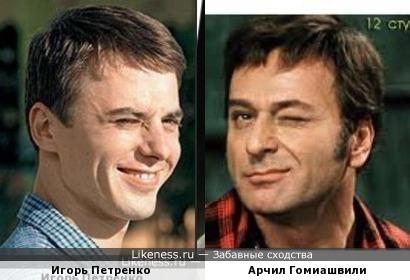 Игорь Петренко тут похож на Арчил Гомиашвили