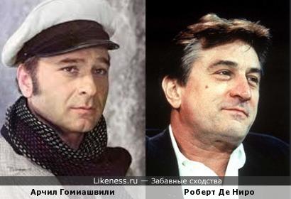Арчил Гомиашвили похож на Роберта Де Ниро