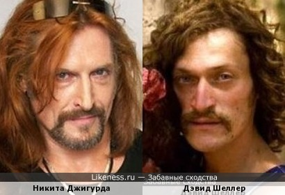 Никита Джигурда и Дэвид Шеллер