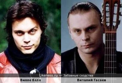 Вилле Вало и Виталий Гасаев