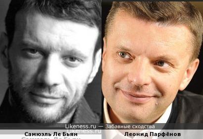 Леонид Парфёнов и Самюэль Ле Бьян