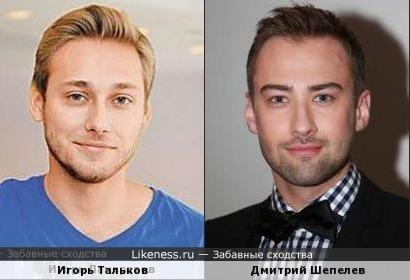 Игорь Тальков и Дмитрий Шепелев