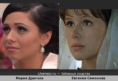 Мария Дригола (шоу Холостяк-2) и Евгения Симонова
