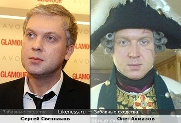 Сергей Светлаков и Олег Алмазов