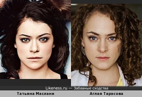 Татьяна Маслани и Аглая Тарасова