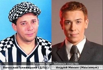 Двое из Томска