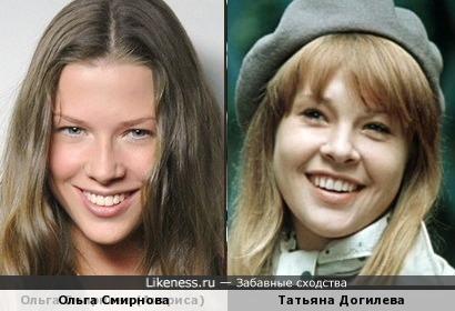 Татьяна Догилева и Ольга Смирнова