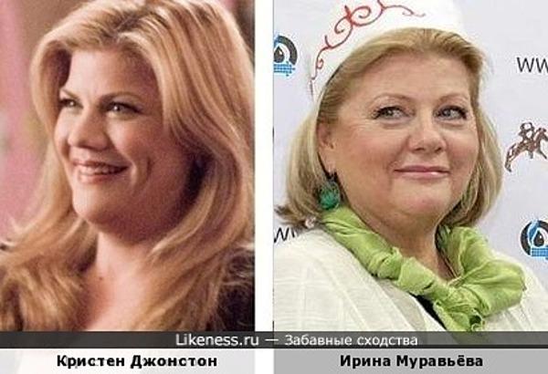 Кристен Джонстон похожа на Ирину Муравьёву