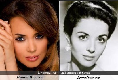 Жанна Фриске и Дана Уинтер