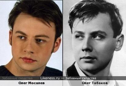 2 Олега :)