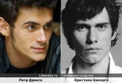 Кристиан Камарго и Кристиан Камарго
