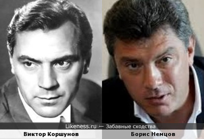 Виктор Коршунов и Борис Немцов