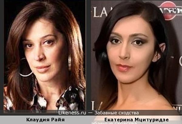 Клаудия Райя и Екатерина Мцитуридзе