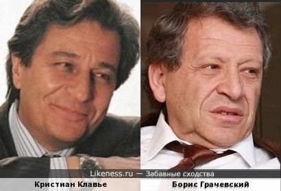 Борис Грачевский и Кристиан Клавье